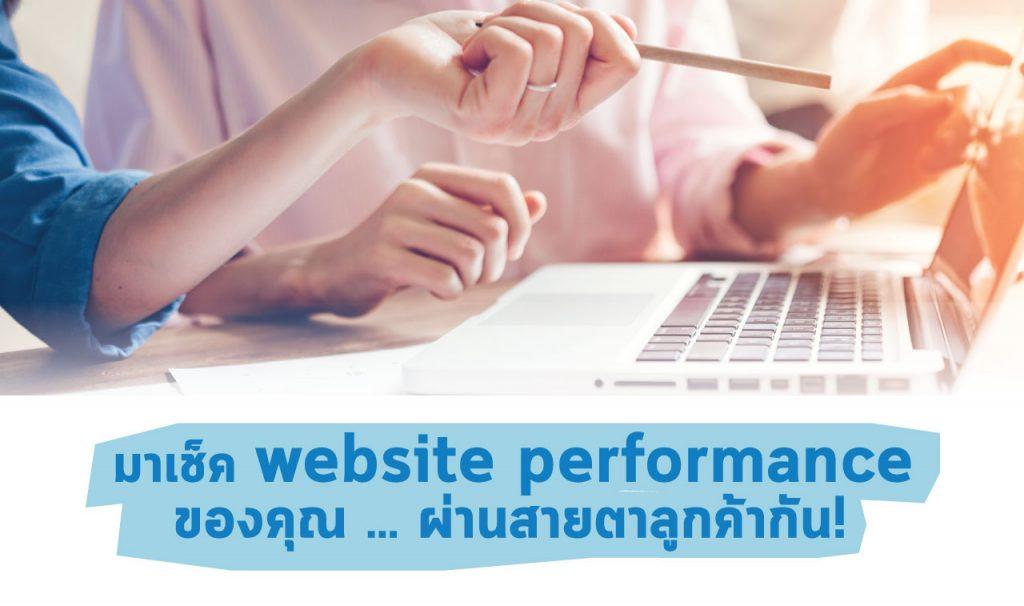 การตลาดออนไลน์,เว็บไซต์การตลาดออนไลน์
